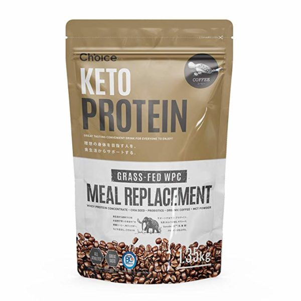 CHOICE – Keto Protein Coffee Ketogenic-1