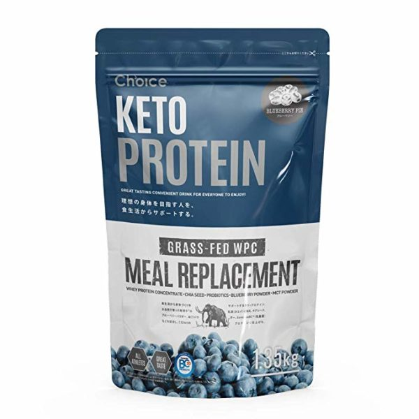 CHOICE - Keto Protein Blueberry Ketogenic