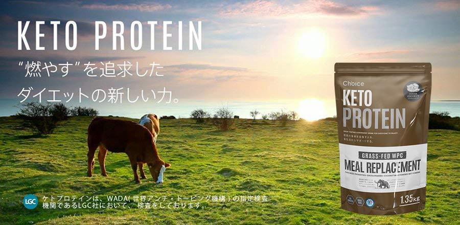 CHOICE - Keto Protein Double Cocoa Ketogenic-0