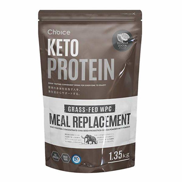 CHOICE - Keto Protein Double Cocoa Ketogenic-1