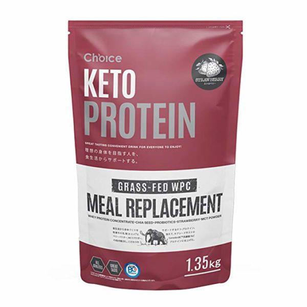 CHOICE - Keto Protein Strawberry Ketogenic-1