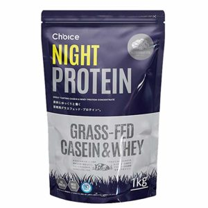 CHOICE - Nachtprotein Blueberry-1