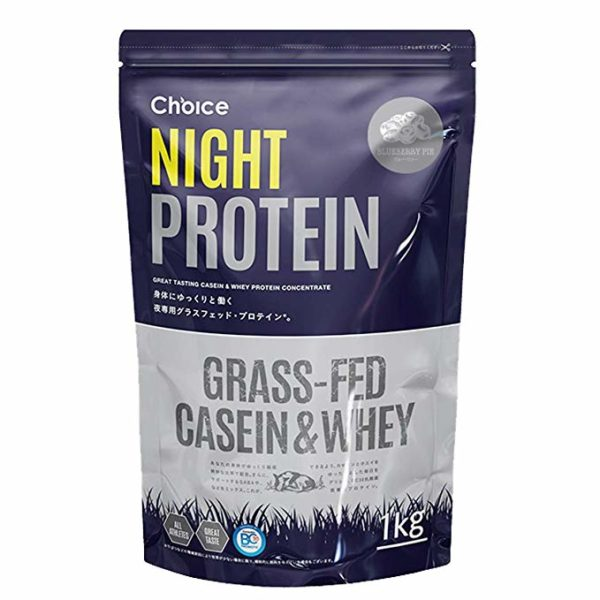 CHOICE - Night Protein Blueberry-1