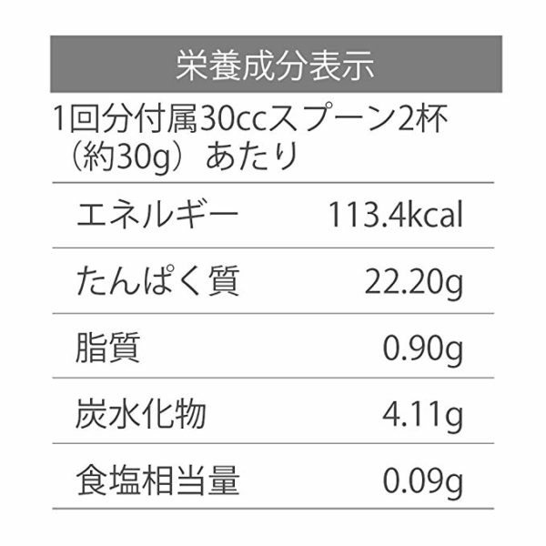 CHOICE - Night Protein Cocoa-2