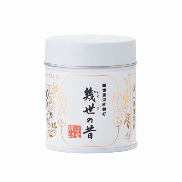 Ippodo - Tea Powder Matcha-1-1