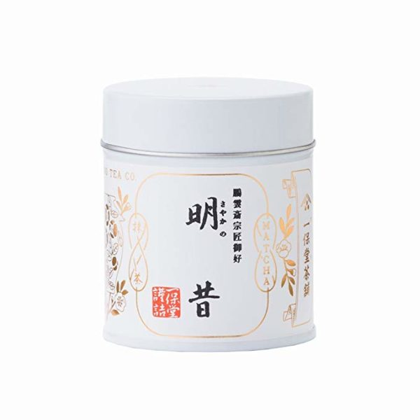 Ippodo - Tea Powder Matcha-2-1